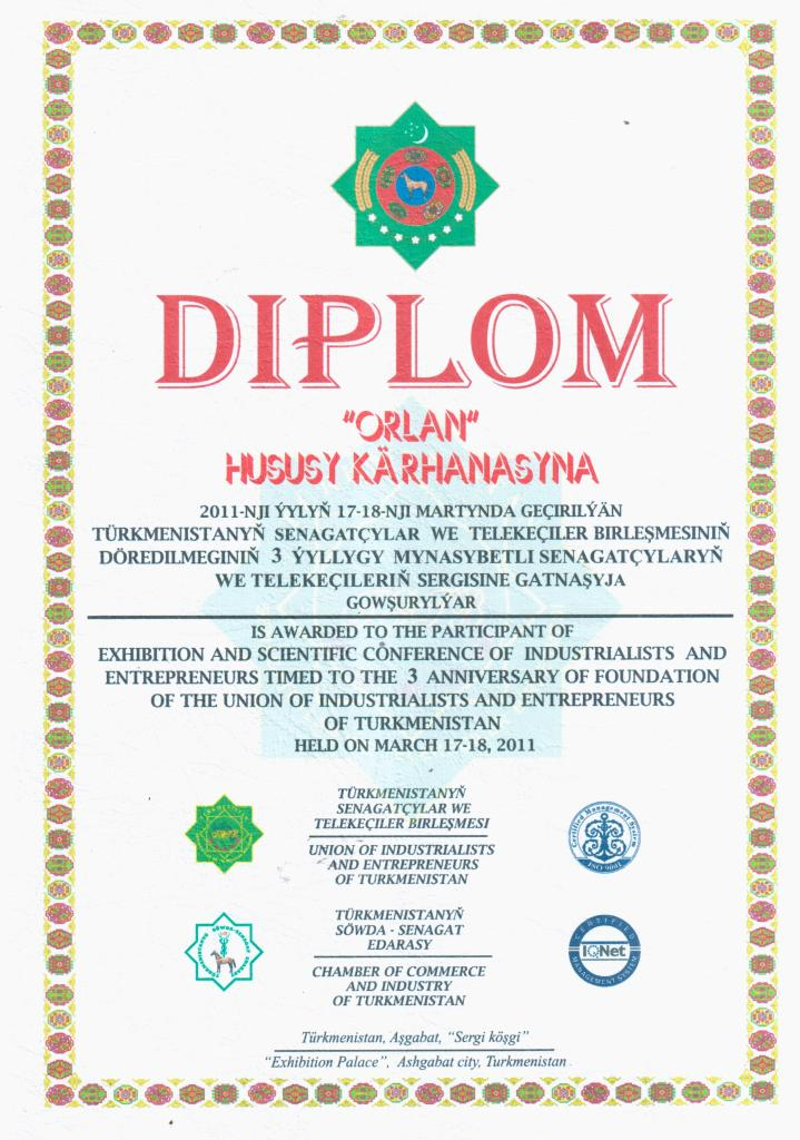 TO THE PARTICIPANT OF EXHIBITION AND SCIENCE CONFERENCE OF INDUSTRIALISTS AND ENTERPRENEURS