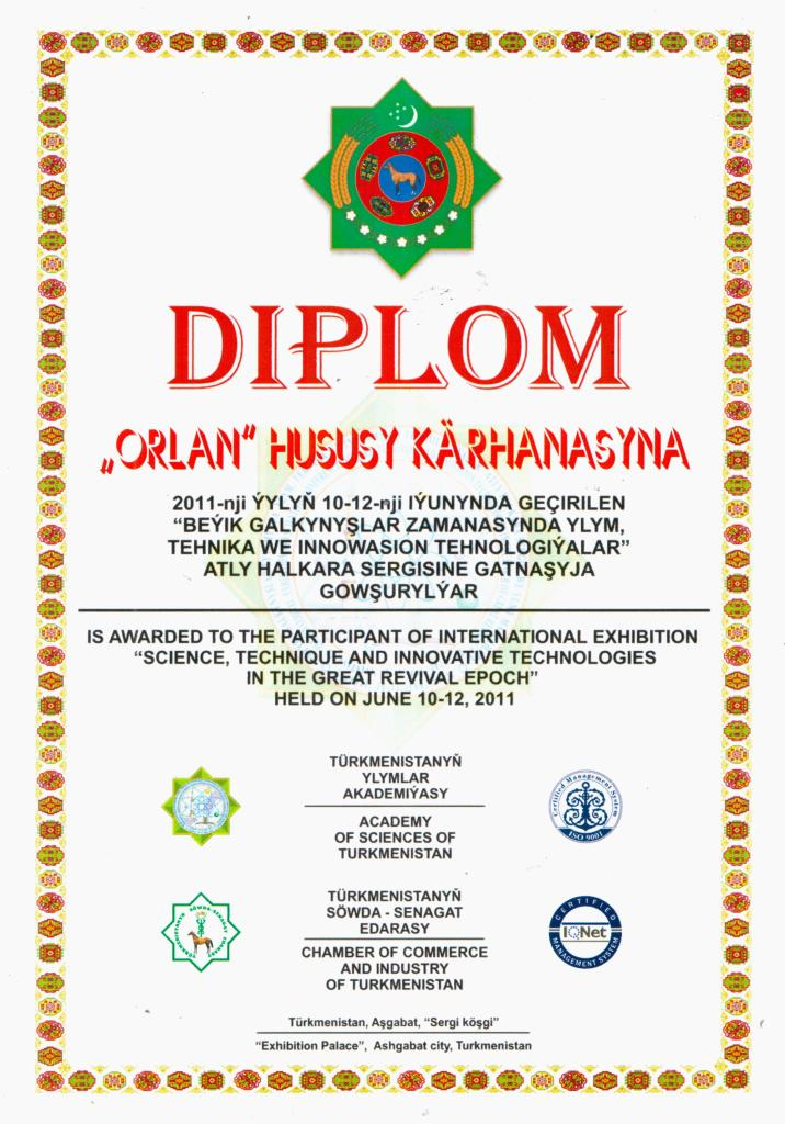 IS AWARDED TO THE PARTICIPANT OF INTERNATIONAL EXHIBITION
