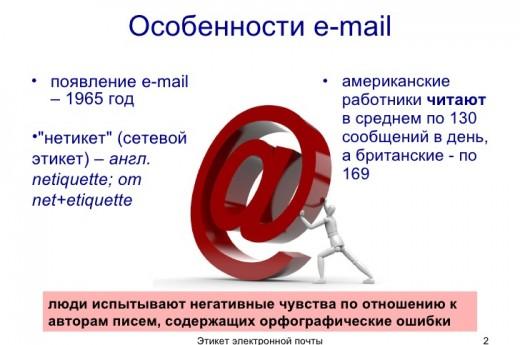 1495948211_image1-1