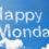 Несколько способов сделать понедельник лучшим днем недели!