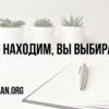 КАДРОВОЕ АГЕНТСТВО «ОРЛАН». Новые вакансии на 11.11.2019
