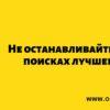 КАДРОВОЕ АГЕНТСТВО «ОРЛАН». Новые вакансии за 12.01.2021