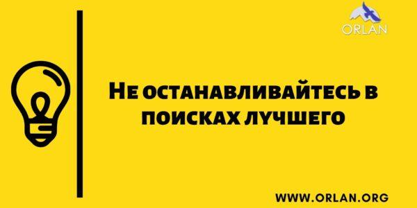 КАДРОВОЕ АГЕНТСТВО «ОРЛАН». Новые вакансии за 21.10.2020