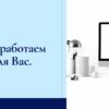 КАДРОВОЕ АГЕНТСТВО «ОРЛАН». Новые вакансии за 19.02.2021