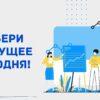 КАДРОВОЕ АГЕНТСТВО «ОРЛАН». Новые вакансии за 19.05.2020