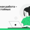 КАДРОВОЕ АГЕНТСТВО «ОРЛАН». Новые вакансии за 27.05.2020